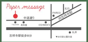 """papermessage吉祥寺店"""